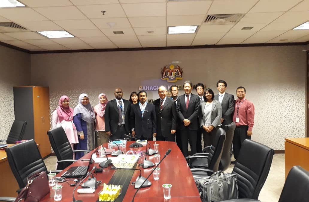 16 November 2018 : Meeting at Food Safety and Quality Division  Ministry of Health Malaysia, Putrajaya